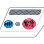 糸島卓球クラブ