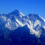 『中国「ネパール側の登山者がコロナに感染したぞ。エベレスト山頂に隔離線を設置する」』の画像