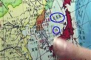 キム・テヒ主演ドラマに日本海と竹島表記が登場!「フジテレビは本当にズル賢い」とネチズン怒る