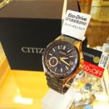 『シチズン時計特価品緊急入荷しましたよ✨』の画像
