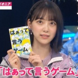 『【乃木坂46】これ、メンバーはやらなかったのかな・・・【HEY!HEY!NEO!】』の画像