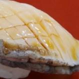 『【北海道ひとり旅】小樽 伊勢鮨『良い仕事をする高級寿司店を駅ナカで』』の画像