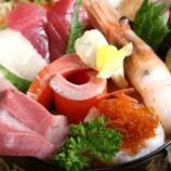 『JAL×はんつ遠藤コラボ企画【十勝編】3日め・海鮮丼(居酒屋あまやどり)』の画像