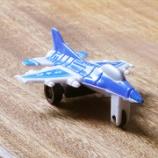 『激安!ダイソーの戦闘機ミニカー6機セット』の画像