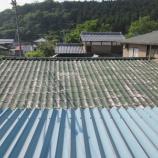 『屋根を新しくする工事』の画像