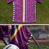『hummel、リーガエスパニョーラ3部チームに同性愛差別反対を目的としたレインボーカラーのユニフォームを作成』の画像