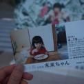 佐渡の女の子写真展