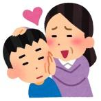 マッマ(46)「チューしちゃうぞぉ~」ワイ(25)「うわーやめろーーー!!!」