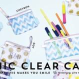 『何とも涼し気な小物いれ、「CHIC CLEAR CASE」はいらんかね~。』の画像
