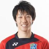 『ロアッソ熊本 東京武蔵野シティFCからGK内山圭が完全移籍で加入! 「縁があった熊本でプレーできることになり、とても嬉しく思います」』の画像