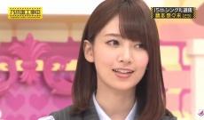 橋本奈々未さんの1番好きだった髪型