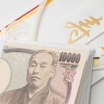 すまん底辺なんだが、先輩の結婚式に祝儀1万円では少いかな?