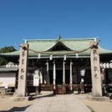 『【吹田】 泉殿宮(神社)』の画像