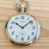 『メーカーで断られた懐中時計のお修理もお受けしております。』の画像
