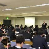 『変額保険を5倍売る法セミナーin札幌を開催しました!』の画像