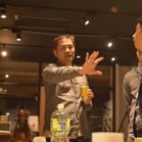 『新年初!1月のcocolin-barを開催しました!』の画像