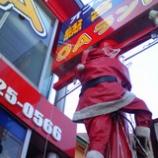 『赤いパッション』の画像