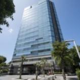 『Oneリート投資法人・東京パークサイドビルのテナント日本オフィス・システム㈱の退去発表』の画像