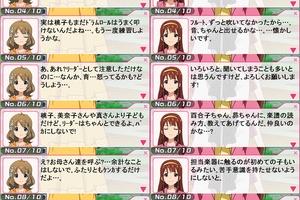 【グリマス】琴葉&桃子ステージ1のノーマルまとめ