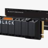 『PCI Express 4.0対応の新世代SSDの実力とは?』の画像