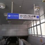『日本人特有のあれが損失さえもたらす』の画像