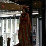 『文楽初春公演へ('2015)@国立文楽劇場』の画像