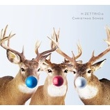 『CD Review:H ZETTRIO「H ZETTRIOのChristmas Songs」』の画像