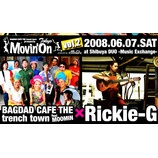 『BAGDAD CAFE THE trench town presents Movin' on TOKYO vol.2』の画像