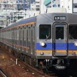 『南海電鉄 6200系』の画像