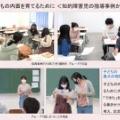 この春に新設された特別支援教育コースの授業を紹介します