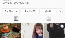 【元欅坂46】原田まゆさんインスタで思いを綴る!!