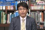 【韓国】ソウル地裁、産経加藤支局長の出国禁止の停止申請を棄却