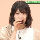 『【乃木坂46】なぜ・・・林瑠奈、コントで激マズジュースを全部飲んだのに、半分飲んだところでカットされていたことが判明・・・』の画像