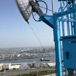 『地上125m展望台の柵の外‼️』の画像