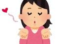 【朗報】田中みな実さん、えちすぎるwwwww(画像あり)