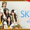 SKE48 木下有希子・加藤智子 卒業発表