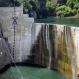 『ダムの撤去』の画像