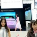 東京モーターショー2019 その58(TOYODA  BOSHOKU)