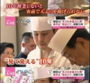 天ぷら職人「天ぷらは奥が深いから10年見て修行してね」←これ