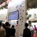 最先端IT・エレクトロニクス総合展シーテックジャパン2013 その1(太陽誘電の1)