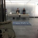 『デューカスコピー・ジャパンのセミナーへ』の画像