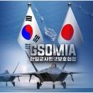【注目】対韓国輸出規制撤回要求 日本の立場が不透明