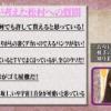 【速報】松村が握手会で泣いてボロボロ