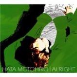『今週の1枚(44)「ALRIGHT/秦基博」』の画像