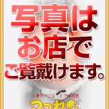 『【葛西風俗】「ママれもん ゆの(34) Gカップ」~人妻とエッチな体験談~【小柄爆乳嬢】』の画像