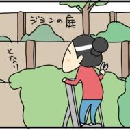 ご近所の葬儀(1)