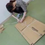 『【福岡】ごみとリサイクル』の画像