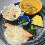 『太田下町昼食(鮭のムニエルホワイトソースがけ)』の画像