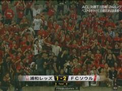 <ACL>【 浦和×FCソウル 】浦和がついに李忠成のゴールで1点奪う!2試合合計2-2の同点に!