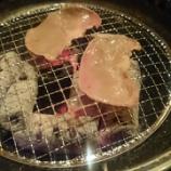 『焼き肉来ました❗』の画像